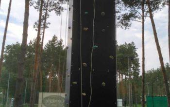 Башенный скалодром в загородном клубе Goodlife Park г.Вышгород